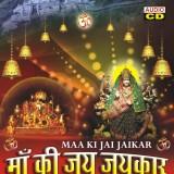 Maa-Ki-Jai-Jaikar-front