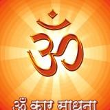 Omkar-Sadhana