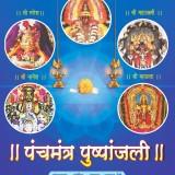 Panchmantra-Pushpanjali