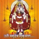 Uthi Vasudeva Sukumara